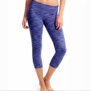 Athleta Chaturanga Capri Space Dye Leggings